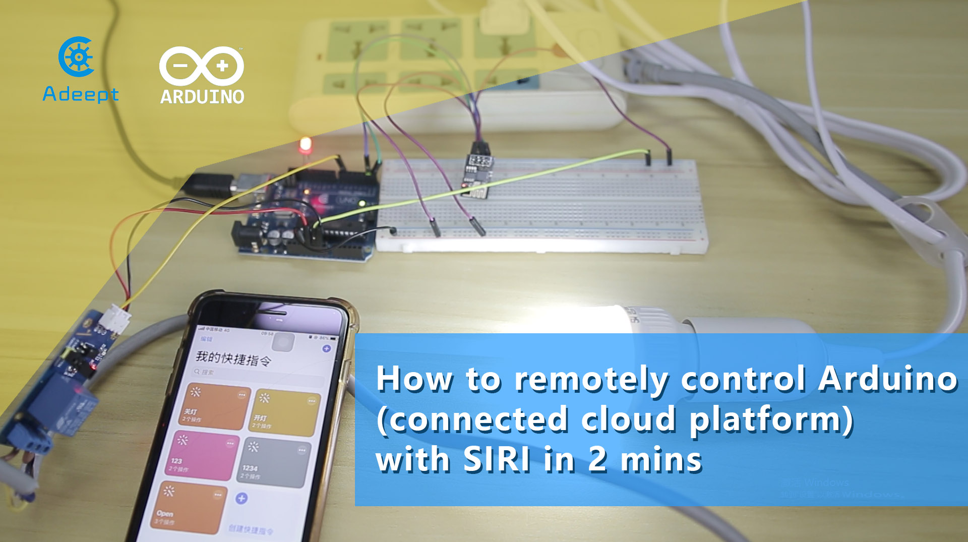 【Arduino】Teach you to remotely control the light through the SIRI of your iPhone