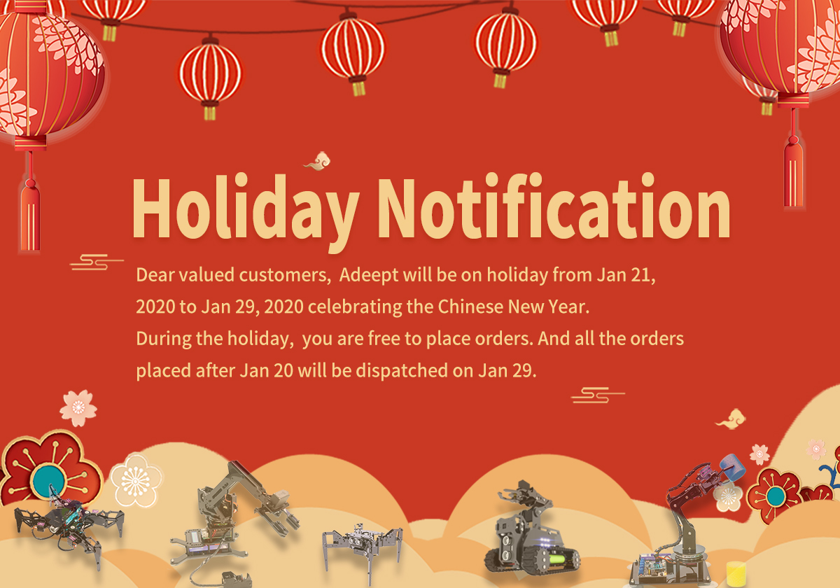 Holiday Notification